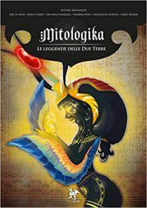 Eric De Paoli Illustratore Fantasy Freelance e Fumettista